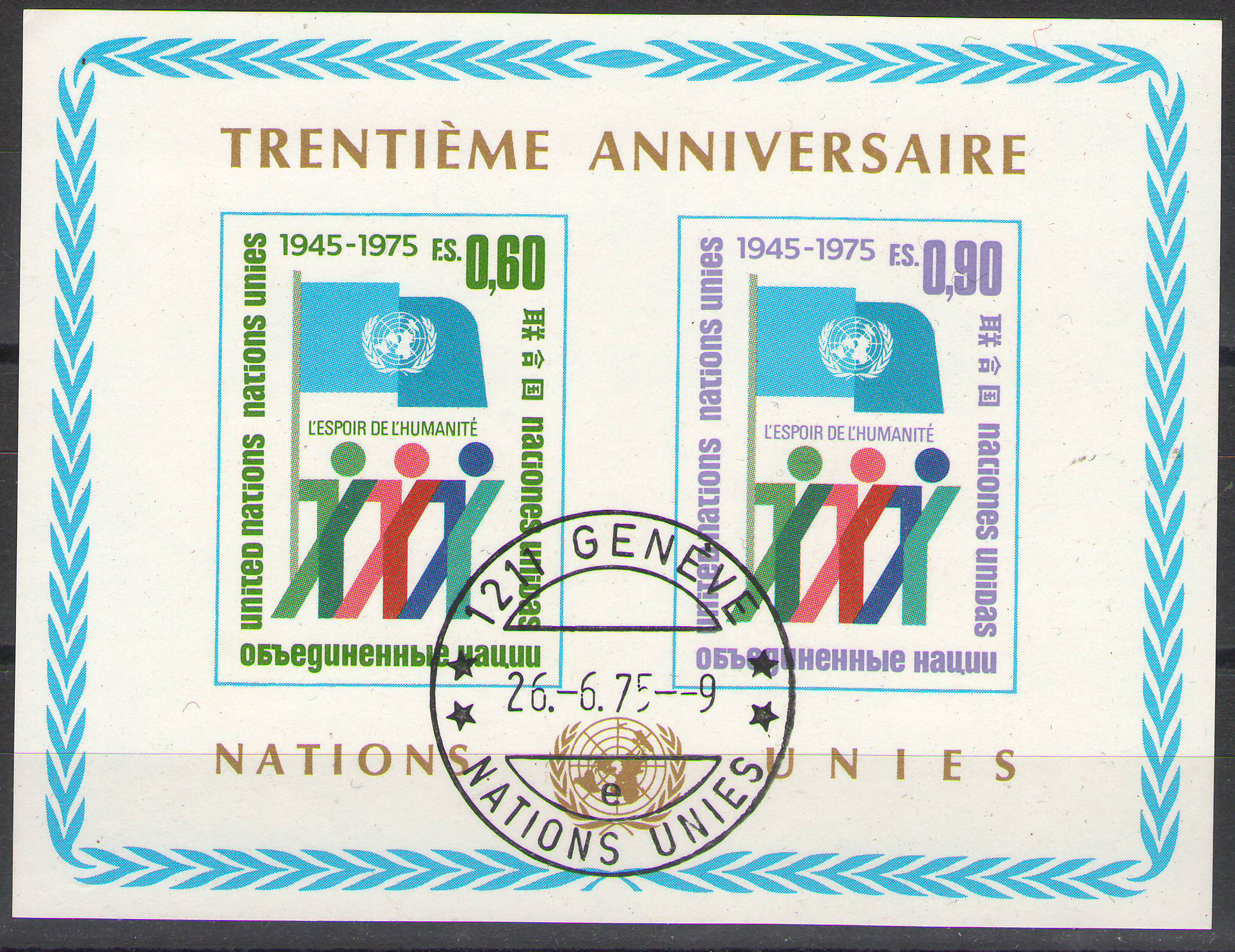 UNITED NATIONS - 30th Anniversary - CTO Geneva