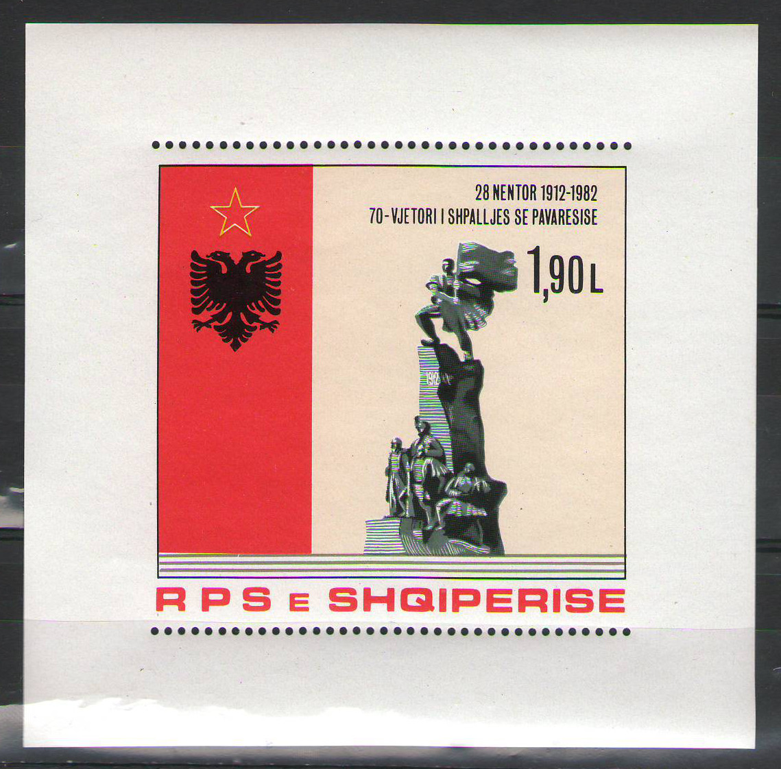 Albania - 1982 75th Anniversary of Independence - MNH - SG#2154 (£4.00)