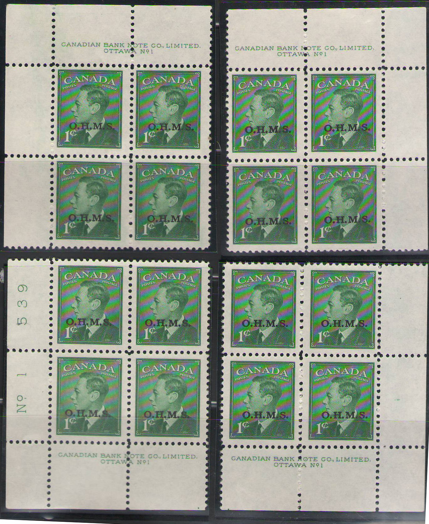 Canada Official - O12 Plate 1 - 4 x 4 MNH matched corner blocks of 4 overprinted O.H.M.S. (2009 Unitrade cv C$140)