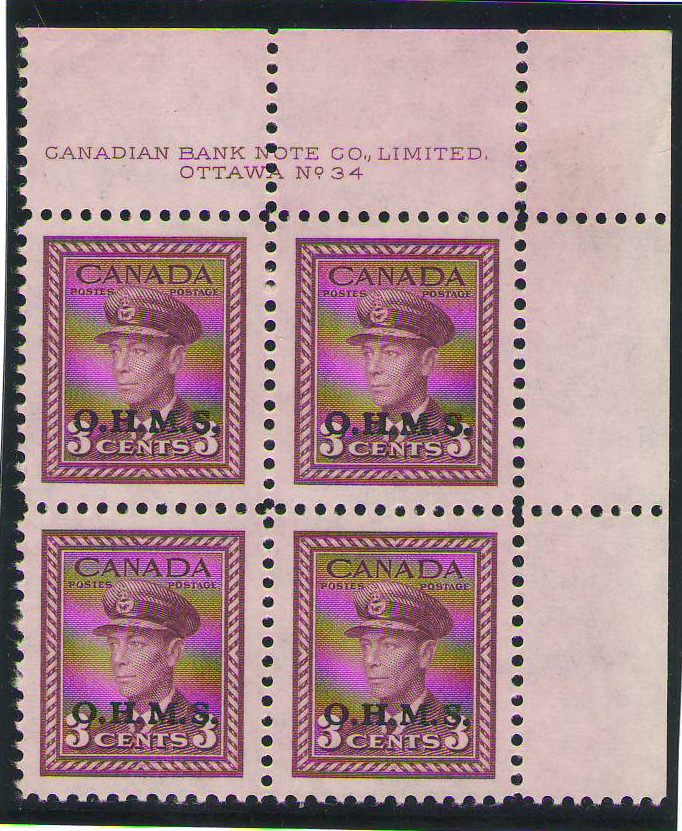 Canada Official - O3 Plate 34 u/r block of 4 overprinted O.H.M.S. MNH
